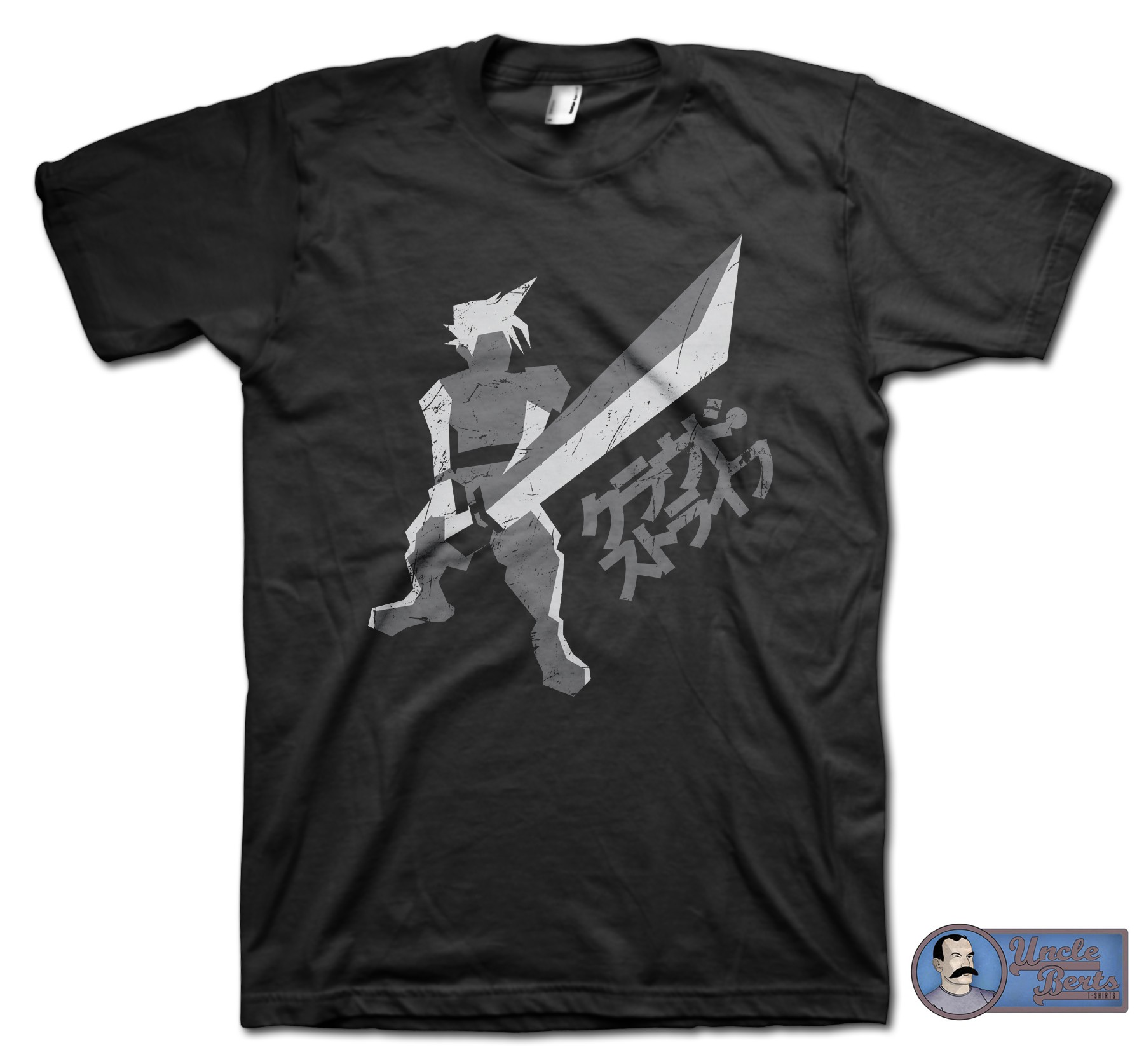 Mercenary for hire T-Shirt - inspired by Final Fantasy VII