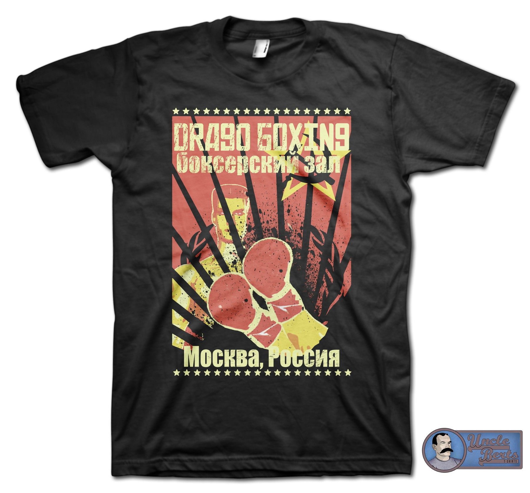 Rocky IV (1984) Inspired Drago Boxing T-Shirt