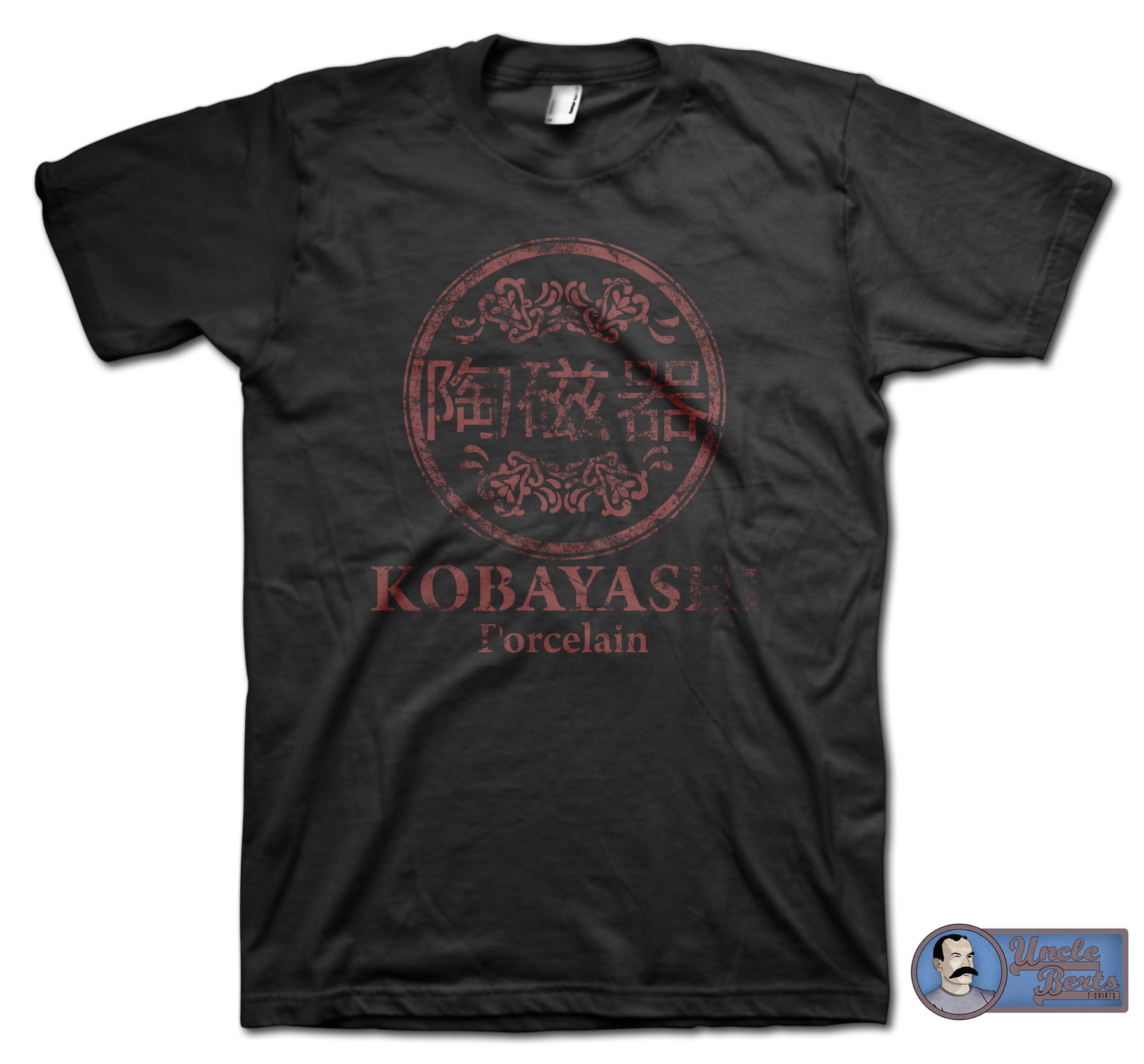 The Usual Suspects (1995) Inspired Kobayashi Porcelain T-Shirt