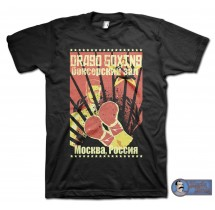 Rocky IV inspired Drago Boxing T-Shirt, Stallone